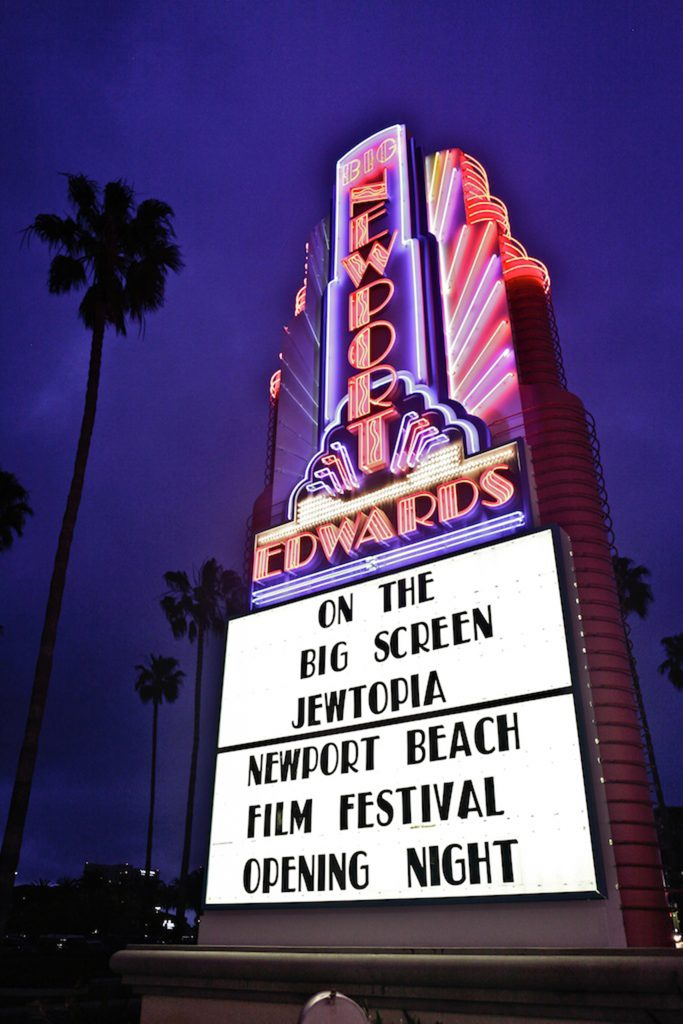 NBFF Opening Night by Tiffany Rose - 26Apr2012